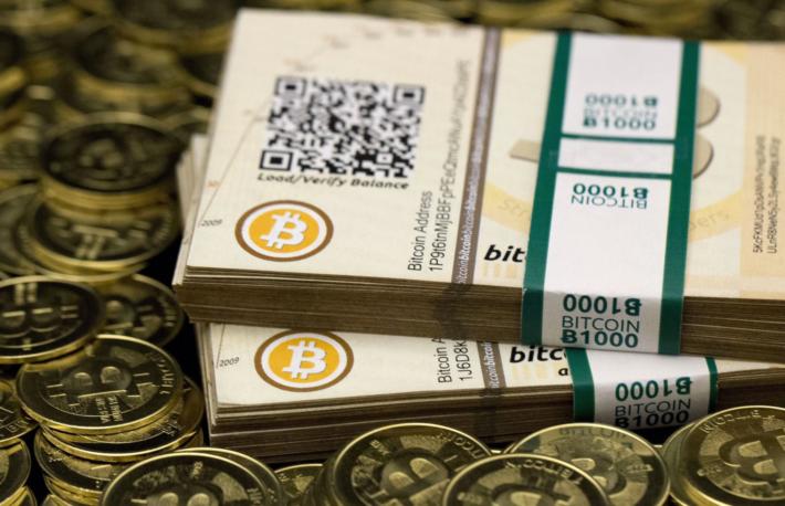 Bit cash blockchain